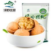 绿岭新鲜有机生薄皮非新疆纸皮大核桃500G新货特产 原味坚果零食