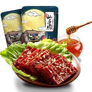 牛叉叉蜜汁猪肉脯烟熏炭烤猪肉干正宗靖江猪肉铺浦特产零食200g