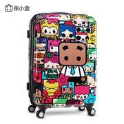 张小盒拉杆箱盒子世界旅行箱万向轮登机行李箱TSA密码锁硬箱