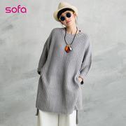 sofa2015秋冬新款纯色不对称宽松版型九分袖套头针织衫