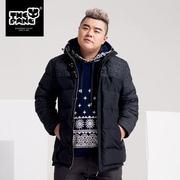 大码男装加肥加大韩版羽绒衣男士羽绒服外套冬